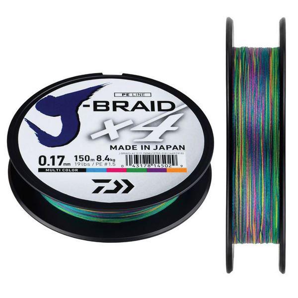 Daiwa Splétaná Šňůra J-Braid Multi Color 300 m