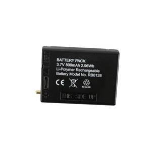Trakker náhradní dobíjecí baterie nitelife spare rechargeable battery