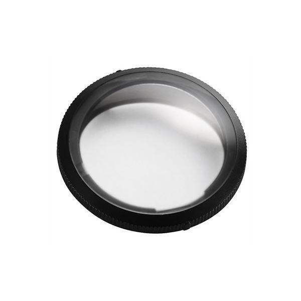 ECMSM01F_shimano-kryt-objektivu-camera-lens-protector.jpg