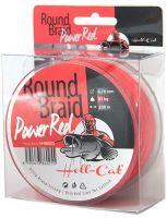 Hell-Cat Splétaná Šňůra Round Braid Power Red 200 m-Průměr 0,50 mm / Nosnost 57,50 kg