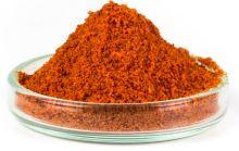Mikbaits atraktor chilli papričky (velmi ostré)-250 g