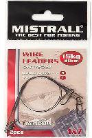 MISTRALL Ocelové Lanko Wire Leaders 20 cm-15 kg